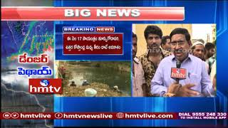 AP Minister Narayana Visit Nellore Over Pethai Cyclone Alert | hmtv
