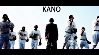 【KANO】一球入魂 Baseball is the soul