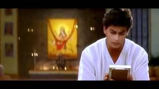 Tujhe Yaad Na Meri Aayee (2) - Kuch Kuch Hota Hai