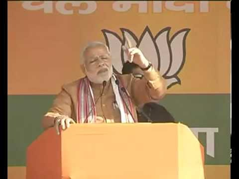 PM Shri Narendra Modi address public rally in Chandwa, Jharkhand: 21.11.2014
