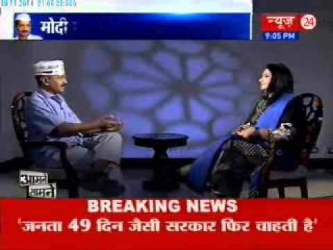 Aamne Samne with Arvind Kejriwal