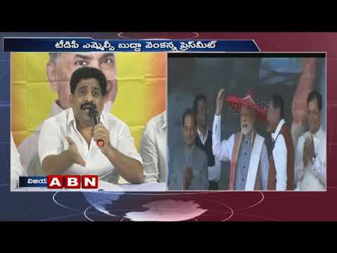 TDP MLC Buddha Venkanna Speaks to Media over BJP Leaders Comments | ABN Telugu