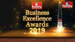 hmtv Business Excellence Awards Ceremony | Vijayawada | hmtv