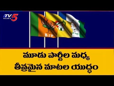 War of Words Between AP Political Parties | Political Heat | TV5 News