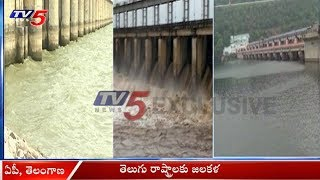 Heavy Rains Fill Telangana and AP Dams