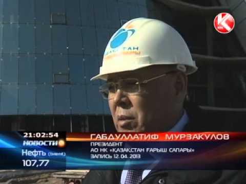 За взятку размером в 116 миллионов тенге задержан глава нацкомпании «Казахстан Гарыш Сапары»