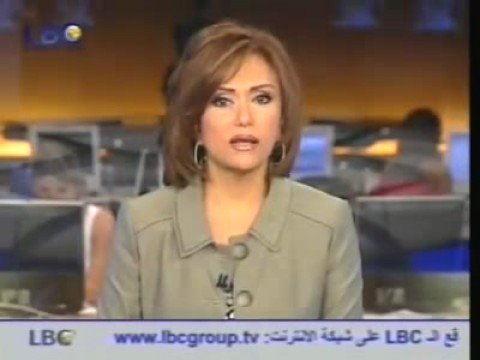 Mosaic News - 10/8/08: World News from the Middle East