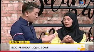 SPM 2017 ? REBEN HIJAU 'ECO-FRIENDLY LIQUID SOAP' [25 MEI 2017]