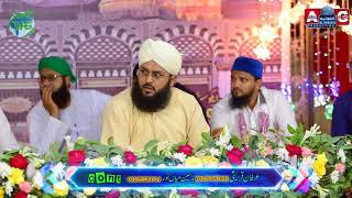 Alhaaj Muhammad Sajid Qadri  (New Mahfil Program) Beautiful Mahfil Naat Sharif Full HD 2017