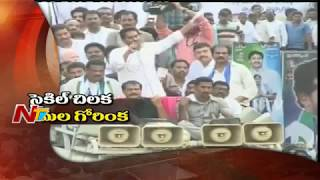 YS Jagan Mohan Reddy Comments On AP CM Chandrababu | YS Praja Sankalpa Yatra | NTV