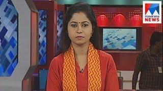 പ്രഭാത വാർത്ത | 8 A M News | News Anchor - Veena Prasad | June 19, 2017 | Manorama News