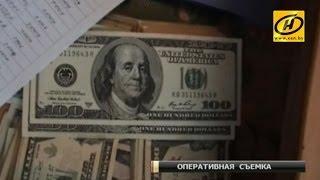 Экономическая преступность дипломная работа myseminary 10 01 2010 дипломная работа Понятие и виды преступности в Контроль над экономической