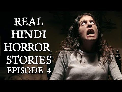 [हिन्दी] Real Horror Stories From Subscribers In Hindi | Episode 4 | Ft. Mysterious Nights India