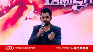 """"""" No one gave me an opportunity , so i decided to"""" -Hiphop Aadhi 