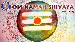download lagu Om Namah Shivaya 108 Times Chanting By Brahmins  gratis