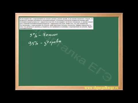 Задание В10-теория вероятностей.
