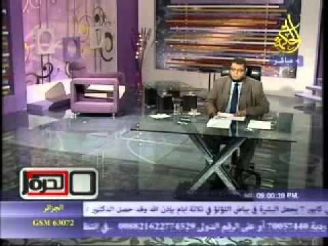 حبس الشيخ ابو يحيى 15 يوم على ذمة التحقيق ومداخلة للدكتور حسام ابو البخارى لتوضيح الموقف