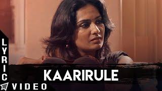Kaarirule Lyric Video | Odu Raja Odu