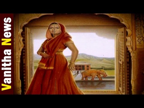 Google Arts & Culture- Untold Stories Of India's Female Pioneers    Vanitha News    Vanitha TV
