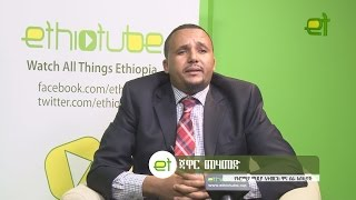 Jawar Mohammed Interview On Current Issues December 2016