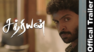 Sathriyan - Official Trailer