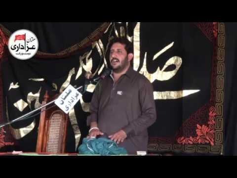 Zakir Syed Murtaza Ashiq Shah I Majlis 12 Safar 2018 | YadGar Masiab I