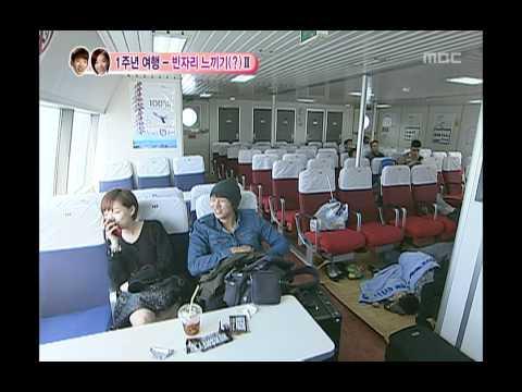 우리 결혼했어요 - We Got Married, Jo Kwon, Ga-in(50) #02, 조권-가인(50) 20101030 video