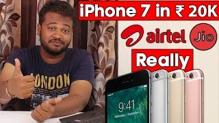 Apple iPhone 7 : Airtel & Reliance Jio Offer