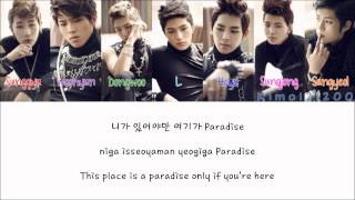 Watch Infinite Paradise video