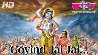 Hit Shri Krishna Bhajans 2018   Govind Jai Jai Gopal Jai Jai   Full HD Video Song  