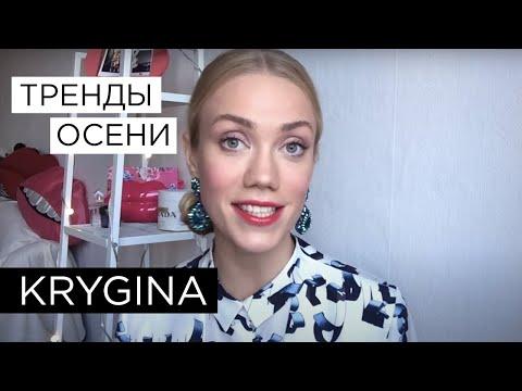 """Елена Крыгина выпуск 51 """"Осень 2014"""" #ягодка-малинка"""