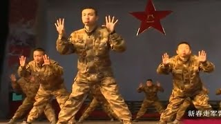Chinese army dance