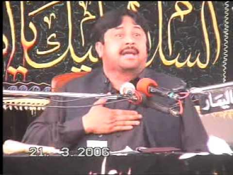 Allama Fazal Alvi Yadgar Majlis video