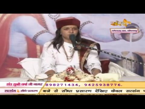 Shrimad Bhagwat Katha By Varsha Ji Nagar - 1 August | Rameshwaram  Day 6 PART_02