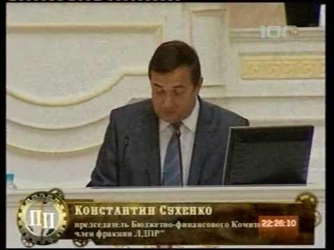 Скандал в ЗакСе Санкт-Петербурга 20.05.2013.