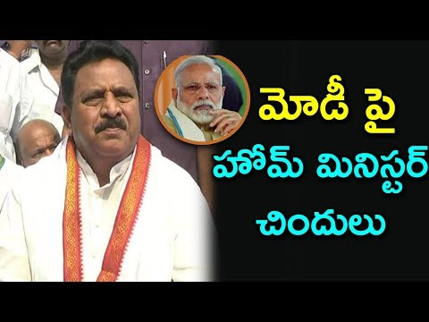 AP Home Minister China Rajappa Slams PM Modi | China Rajappa About AP Special Status | Indiontvnews