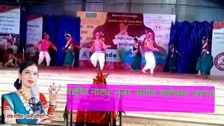 Staj show राष्ट्रीय नाट्य,नृत्य,संगीत समारोह आगरा National drama,dance,music program Agara लक्ष्मी क