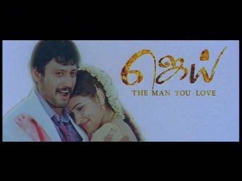 Jai Tamil Full Movie video