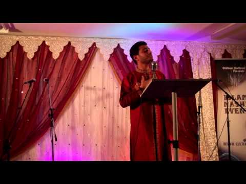Amar Jokhn Furabe Din By Iqbal Hossain. Bangla Islamic Song video