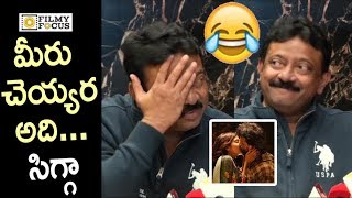 RGV Mind Blowing Trolls on Media @Bhairava Geetha Movie Press Meet