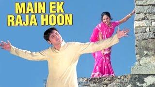 Main Ek Raja Hoon Full Video Song | Uphaar | Mohammad Rafi Hits | Laxmikant Pyarelal Songs