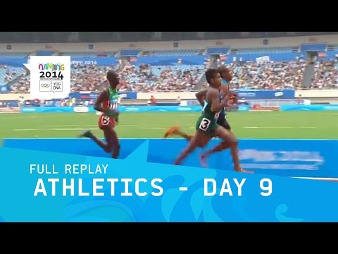Athletics - Morning Session Day 9 | Full Replay | Nanjing 2014 Youth Olympic Games