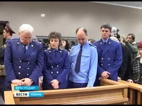 Отбывать наказание Сергей Цапок будет в колонии особого режима