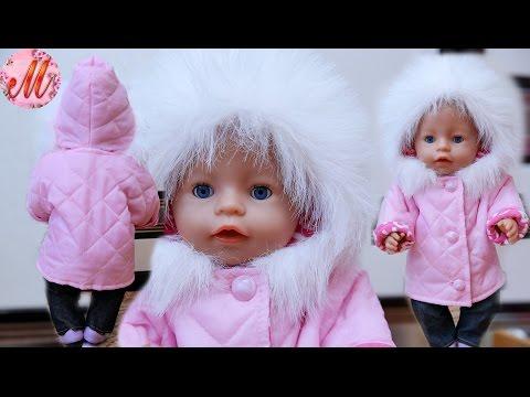 Куртка на куклу своими руками 76