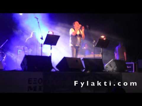 Γιάννης Κότσιρας - Το Τσιγάρο | Συναυλία Λίμνη Πλαστήρα 24-8-14 - fylakti.com