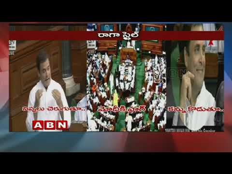 You May Call Me Pappu, I Don't Hate You: Rahul Gandhi In Parliament | ABN Telugu
