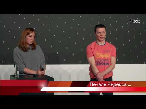 Помянем поиск Яндекса