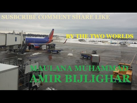 Maulana Muhammad Amir Bijlighar. Ahle-sunnat-wal-jamat video