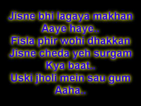 Bol Bachchan - Bol Bachchan - Lyrics video