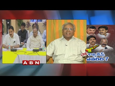 Chandrababu Plans to Bring No-Confidence Motion Against Centre as Last Resort | Part 1 | ABN Telugu
